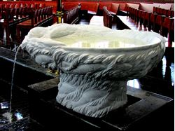 Picture of Carved Baptismal Font