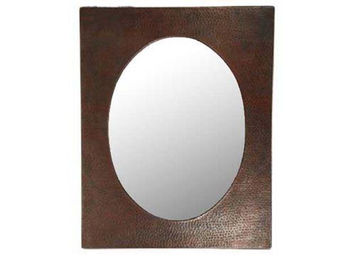 Copper Oval Mirror